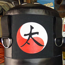 Buckly Martial Arts School - Custom Logo on Heavy Bag